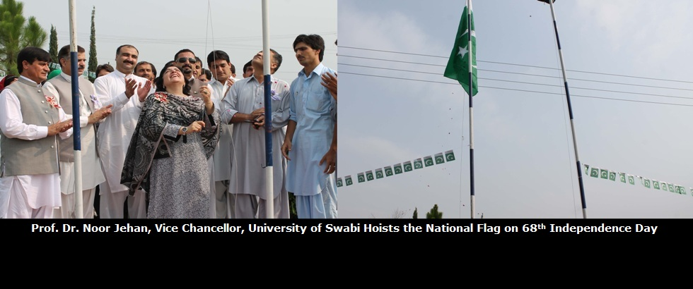 University of Swabi observes 68th Independence Day