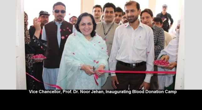 Blood Donation Camp at the University of Swabi