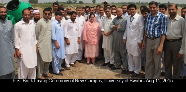 First Brick Laying Ceremony of New Campus, University of Swabi