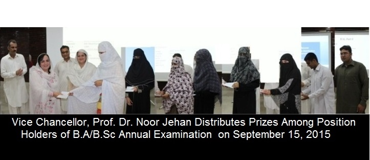 UNIVERSITY OF SWABI DECLARES BA/BSc ANNUAL RESULTS 2015. VICE CHANCELLOR PROF. DR NOOR JEHAN DISTRIBUTED PRIZES AMONG POSITION HOLDERS