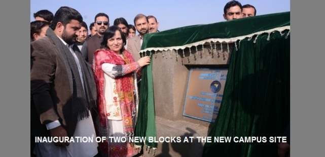 INAUGURATION OF TWO NEW BLOCKS AT THE NEW CAMPUS SITE
