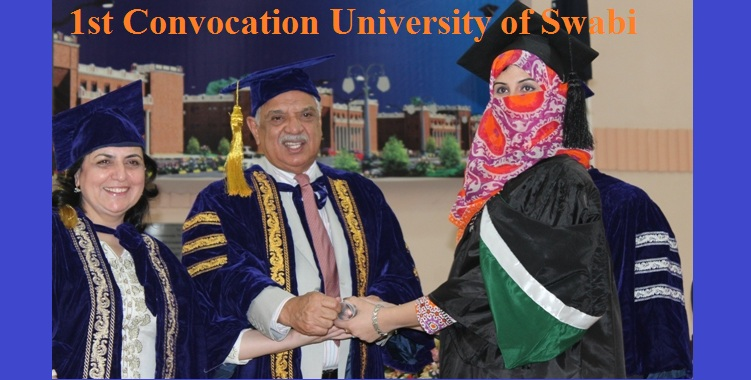 1st convocation, University of Swabi held on July 14, 2016