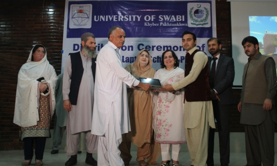 Laptop Distribution Ceremony, November 2016