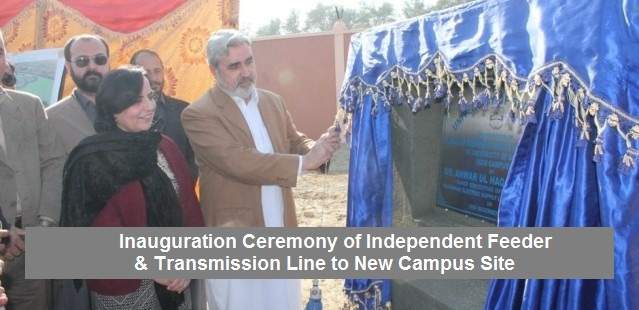 Inauguration Ceremony of Independent Feeder and Transmission Line to New Campus Site