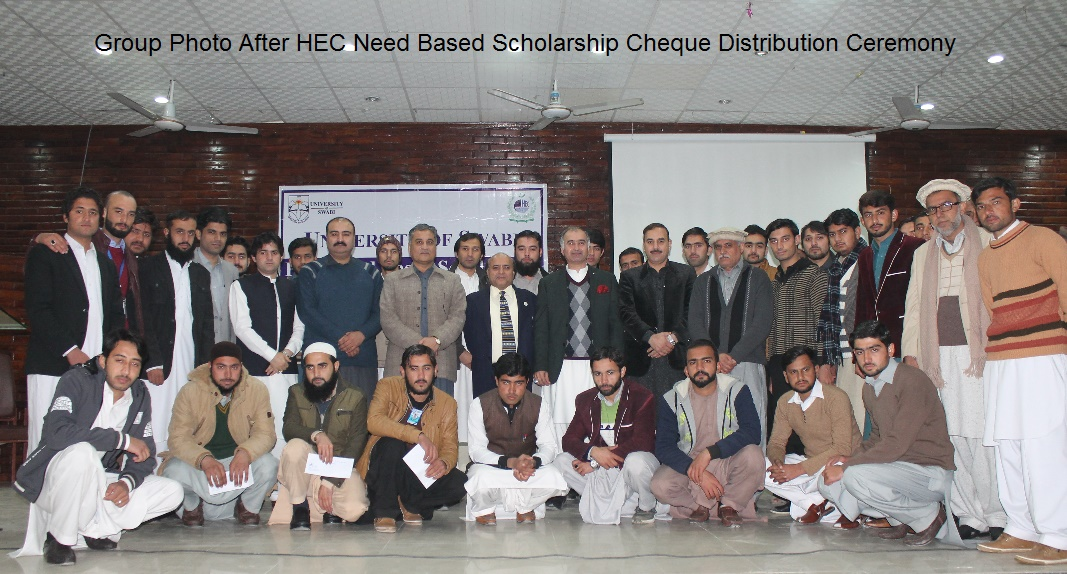 HEC Need Based Schorlarship Cheque Distribution Ceremony