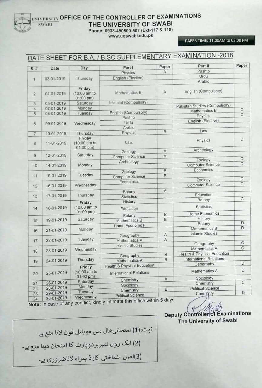 Date sheet for BA/B Sc/B COM Supplementary Examination