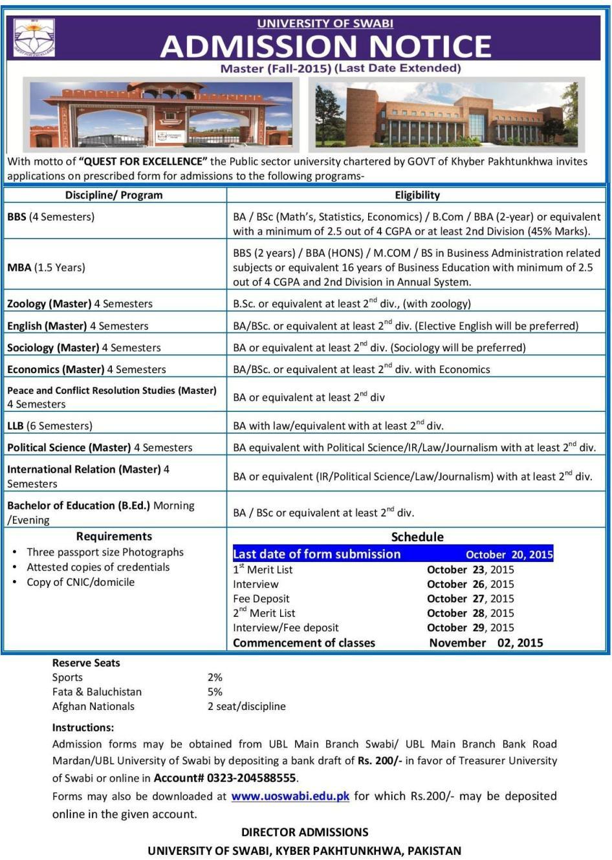 HEC Universities Ranking 2018 Higher Education Commission Pakistan